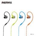 Remax หูฟัง Small Talk รุ่น RM – S1