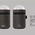 SPK Bluetooth RB – MM